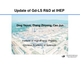 Update of Gd-LS R&D at IHEP