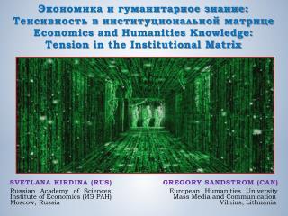 Svetlana  Kirdina  ( Rus )                   Gregory  Sandstrom  (Can)