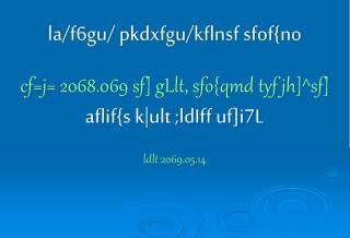 la/f6gu/ pkdxfgu/kflnsf sfof{no cf=j= 2068.069 sf] gLlt, sfo{qmd tyf jh]^sf]