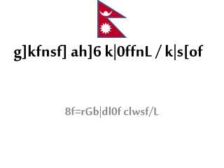 g] kfnsf ] ah]6 k|0ffnL /  k|s [of
