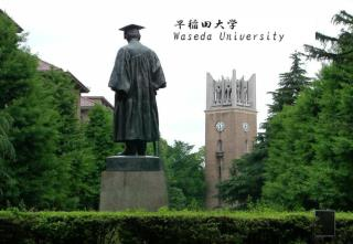WASEDA UNIVERSITY 早 稲 田 大 学 Graduate School of Information, Production and Systems (IPS)