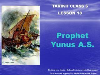 TARIKH CLASS 6 LE SSON 18