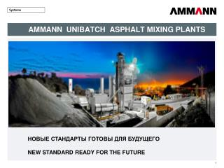 AMMANN  UNIBATCH  ASPHALT MIXING PLANTS