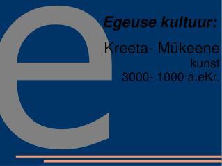 Egeuse kultuur:
