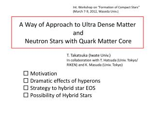 A Way of Approach to Ultra Dense Matter  and  Neutron Stars with Quark Matter Core