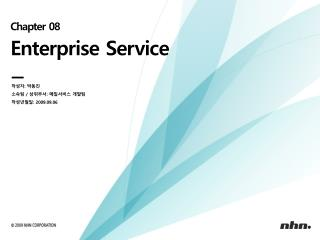 Chapter 08 Enterprise Service