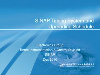 SINAP Timing System and Upgrading Schedule