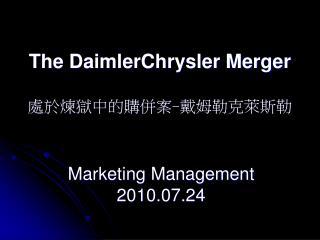 The DaimlerChrysler Merger 處於煉獄中的購併案 - 戴姆勒克萊斯勒