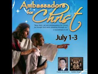 Date:  July 1-3 Place: Yangpyeong  English Village