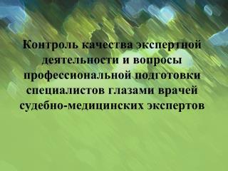Районы Свердловской области