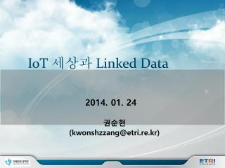 IoT 세상과  Linked Data