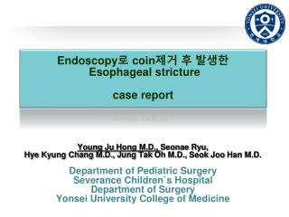 Endoscopy 로  coin 제거 후 발생한 Esophageal stricture case report