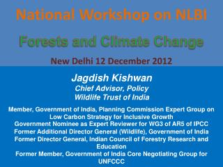 National Workshop on NLBI
