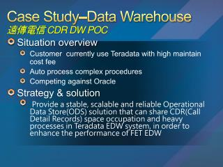 Case Study –Data Warehouse 遠傳電信  CDR DW POC