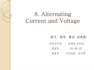 8. Alternating  Current and Voltage