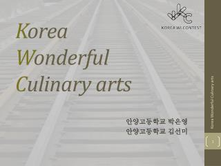 K orea  W onderful C ulinary arts