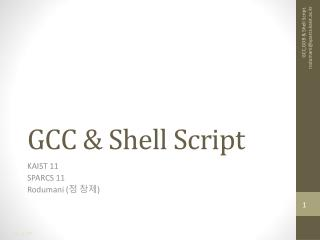 GCC & Shell Script