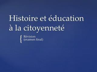 Histoire et éducation à la citoyenneté
