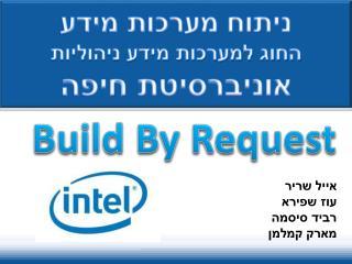 ניתוח מערכות מידע החוג למערכות מידע ניהוליות אוניברסיטת  חיפה