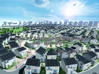 スマートシティビジネスと日本企業の展望