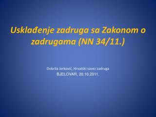 Usklađenje zadruga sa Zakonom o zadrugama (NN 34/11.)