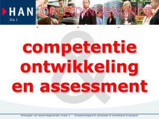 competentie ontwikkeling en assessment