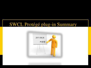 SWCL Protégé plug-in Summary