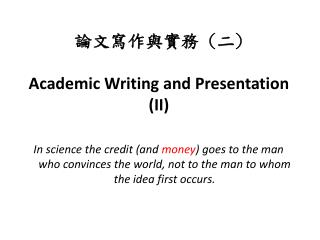 論文寫作與實務  ( 二 ) Academic Writing and Presentation (II)