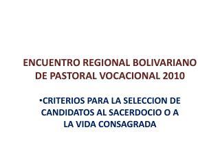 ENCUENTRO REGIONAL BOLIVARIANO DE PASTORAL VOCACIONAL 2010