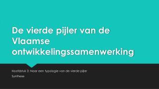 De vierde pijler van de Vlaamse ontwikkelingssamenwerking