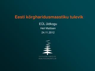 Eesti kõrgharidusmaastiku tulevik