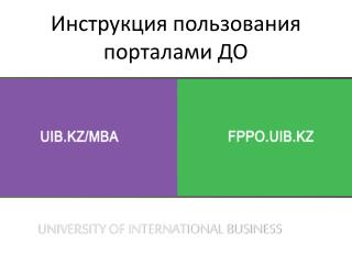 UNIVERSITY OF INTERNATIONAL BUSINESS