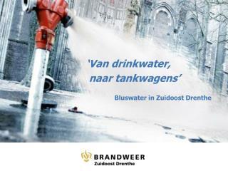 Bluswater in Zuidoost Drenthe