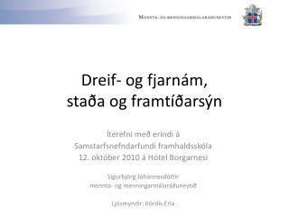 Dreif- og fjarnám,  staða og framtíðarsýn
