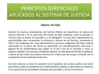 PRINCIPIOS GERENCIALES APLICADOS AL SISTEMA DE JUSTICIA