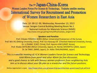 The  5 th Japan-China-Korea