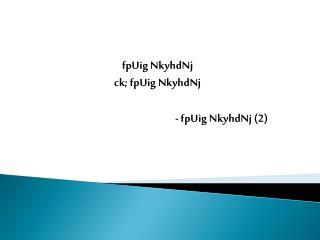 fpUig NkyhdNj ck;  fpUig NkyhdNj -  fpUig NkyhdNj  (2)