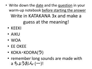 Write in KATAKANA 3x and make a guess at the meaning!