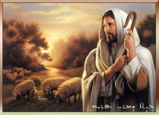 Aus dem Brief des Apostels Paulus  an  2.Korinther 4 : 1 – 6   رسالة بولس الرسول