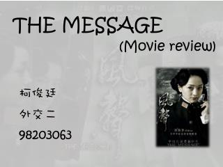 (Movie review)