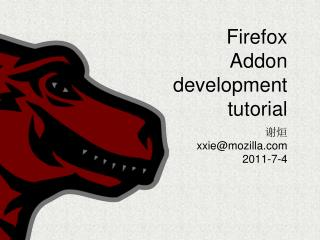 Firefox  Addon  development tutorial