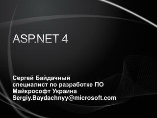 ASP.NET 4