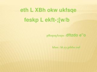 "eth  L  XBh okw ukfsqe feskp L  ekft -;[w/b pRsquq krqw  :  dftzdo e""o klws  :  bI.ey.pihlw swl"