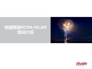 ?? ?? RCNA-WLAN ????