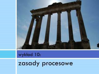 Prawo procesowe I
