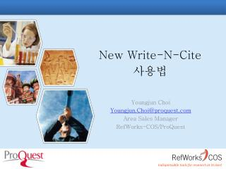 New Write-N-Cite 사용법