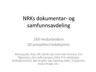 NRKs dokumentar- og samfunnsavdeling