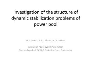 Investigation of the structure of dynamic stabilization problems of power pool