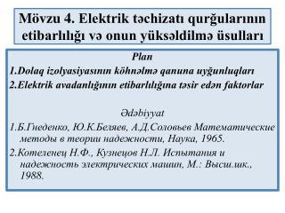 Mövzu 4. Elektrik təchizatı qurğularının etibarlılığı və onun yüksəldilmə üsulları