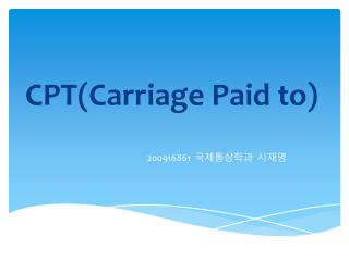 CPT(Carriage Paid to)